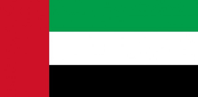 United Arab Emirates flag, UAE flag