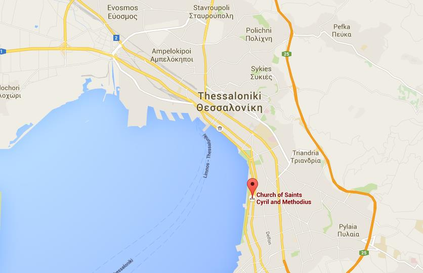 Where Is Saints Cyril And Methodius Church On Map Thessaloniki